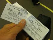 高速バスの切符