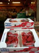 イチゴ売り出し中