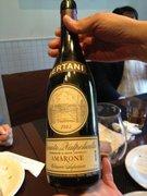 傘寿のワイン