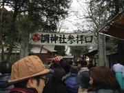 調神社初詣2014