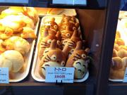 トトロのパン