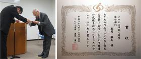 2015授賞式.jpg