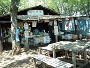 城山の茶屋