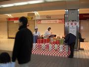 駅構内の臨時お年賀用菓子売り場