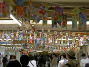 武蔵浦和駅構内のこいのぼり