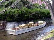 高瀬川の一之船入