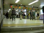 中野駅の構内