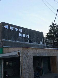 北窓を開けれど暗きマーケット